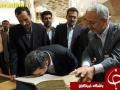 بوسه های احمدی نژاد (6)_Copy1