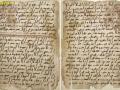 تصاویرقدیمی ترین قرآن یافت شده درجهان