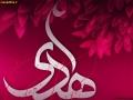 ولادت امام هادی (ع) (14)_Copy1