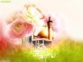 ولادت امام هادی (ع) (5)_Copy1