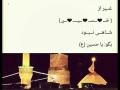 درآستانه محرم (7)