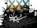 shahadate emam sajjad (1)