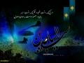 shahadate emam sajjad (10)