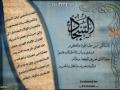 shahadate emam sajjad (3)