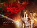 shahadate emam sajjad (5)