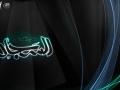 shahadate emam sajjad (7)