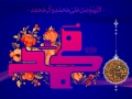 poster-mabas-navadiha (1)