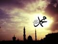 rasullallah (2)