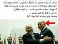 عکسهای سیاسی از شبکه های اجتماعی (2).jpg