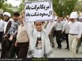 راهپیمایی در حمایت از مردم مظلوم یمن (15).jpg