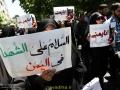 راهپیمایی در حمایت از مردم مظلوم یمن (3).jpg