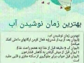 telegram-j-a (16)