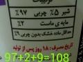 telegram-j-a (9)