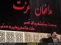 شهدای کربلای 4 در دانشگاه تهران (16)