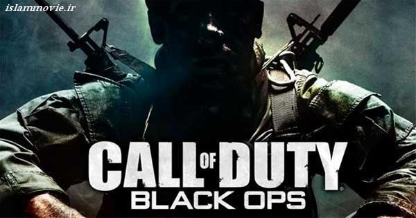 دانلود تریلر ندای وظیفه عملیات سری – download trailer call of duty black ops