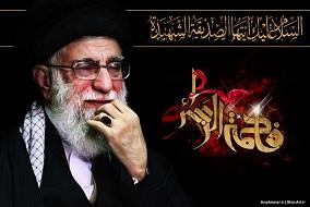دانلود مداحی حاج منصور ارضی سلام من به مدینه  به آستان رفیعش …