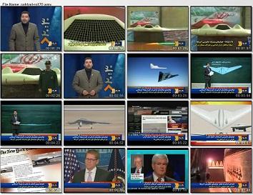 دانلود فیلم پهباد rq170 تصاویر توضیحات رسانه های غربی  و اخبار پیرامون 20:30