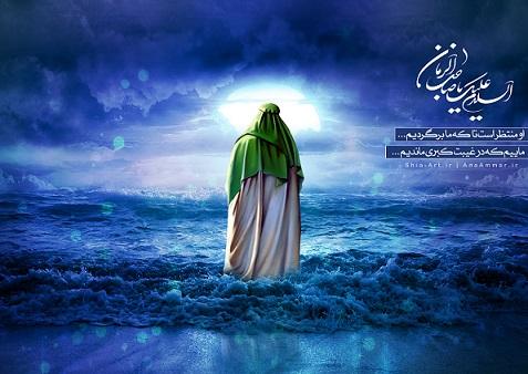 به مناسبت نیمه شعبان؛ مراسم احیاء در مساجد دانشگاههای تهران برگزار میشود + جزئیات