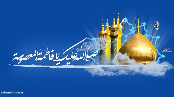 دانلود مداحی ولادت حضرت معصومه (س) – مداحی حاج محمود کریمی