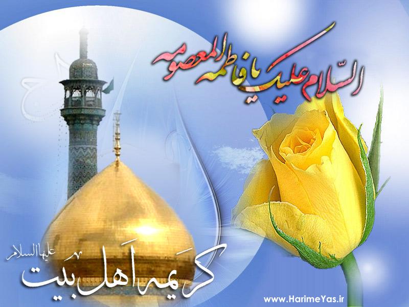 صوت مداحی با صدای حاج محمود کریمی ویژه ولادت حضرت معصومه