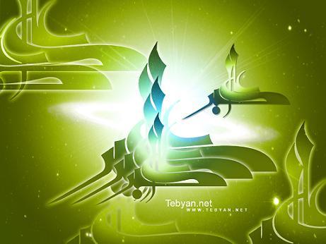 دانلود روضه حضرت علی اکبر(ع) از رهبری