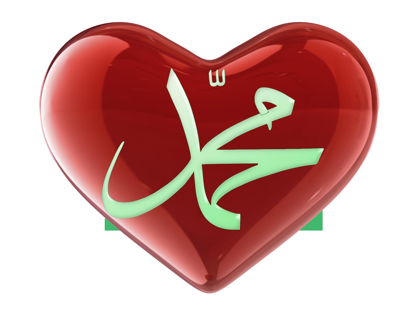 نتیجه تصویری برای نوشته محمد
