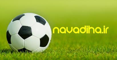 اسامی بازیکنان دعوت شده به تیم ملی