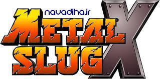 دانلود بازی سرباز کوچولو metal slug x برای کامپیوتر