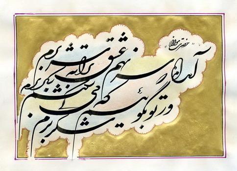 کانال+تلگرام+شعر+های+مولانا