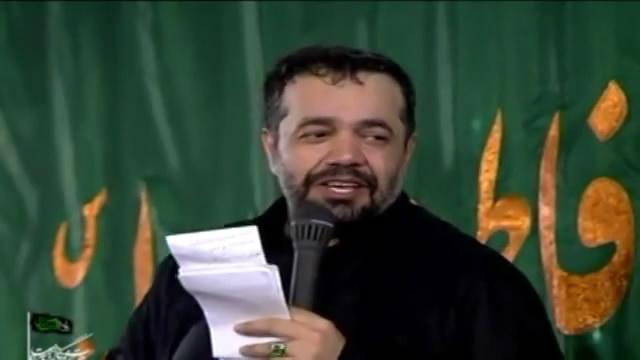 دانلود مولودی شب فرار غمه از محمود کریمی