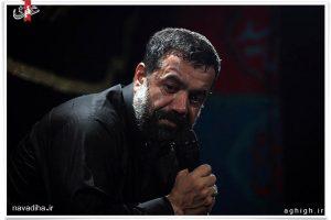 دانلود نوحه مادر که می کنه گریه برات واویلا مظلوم آقا محمود کریمی + متن