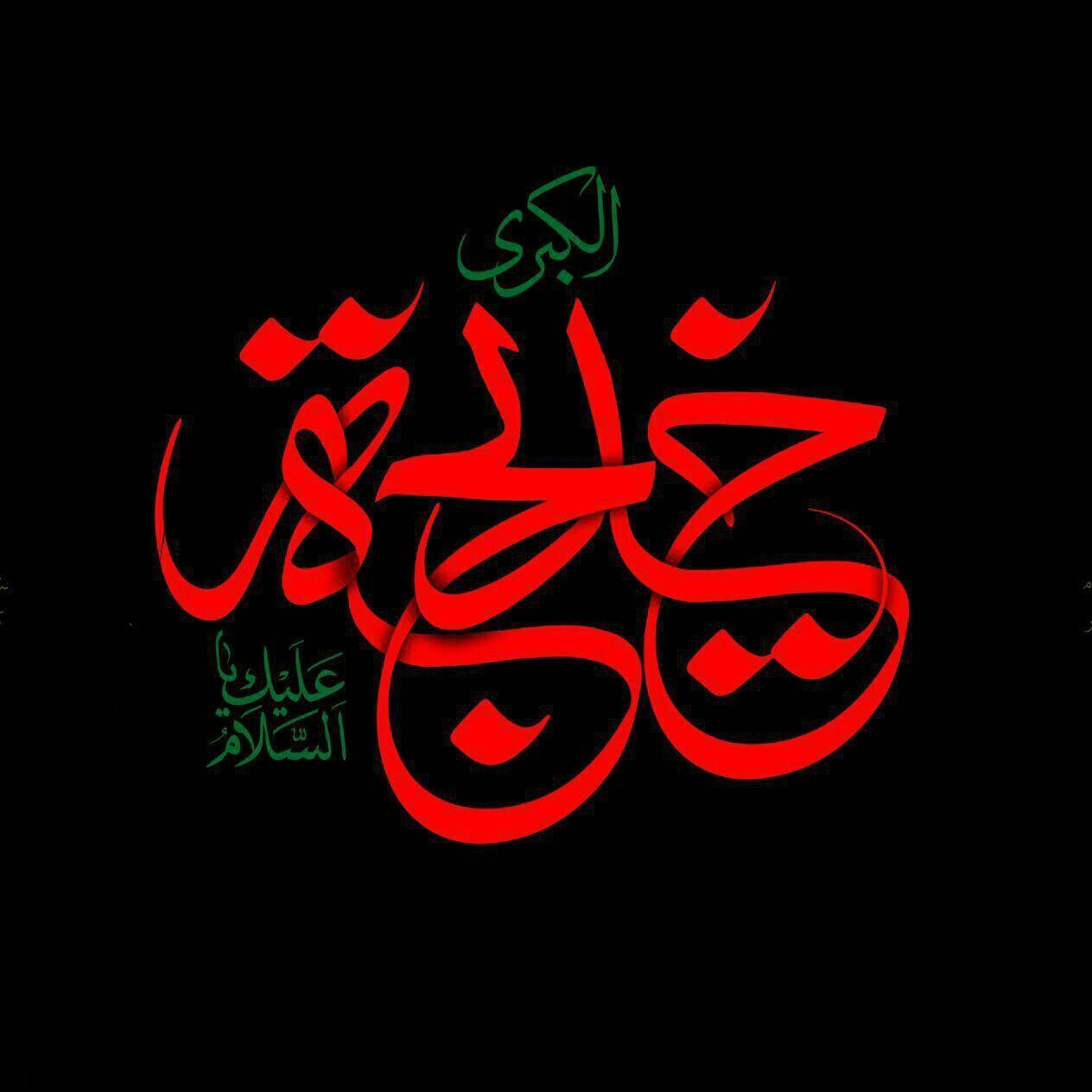 دانلود مداحی حاج حسین سیب سرخی  اولین اجتماع یاوران ام المومنین حضرت خدیجه (س)