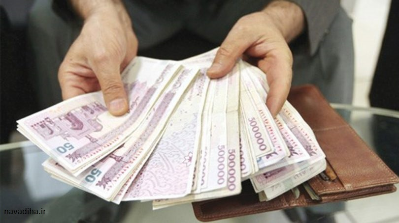 کلیپ در مورد گرونی و مشکلات اقتصادی در برنامه پایش که همه مردم ایران باید ببینند