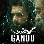 تحریم مالی صداوسیما به خاطر گاندو / چرا دولت اصرار دارد با این سریال مقابله کند؟
