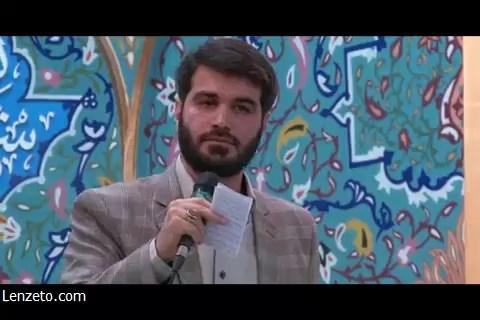 فیلم مداحی میثم مطیعی درمورد فتنه ۹۸ + شعر