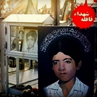 شهید علیرضا محمودی پارسا - شهید ۱۳ ساله - (۲)- navadiha.ir