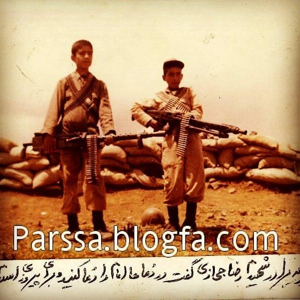 شهید علیرضا محمودی پارسا - شهید ۱۳ ساله - (۴)- navadiha.ir