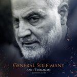 دانلود سخنرانی حمید رسایی جنگ روانی بعد از شهادت حاج قاسم سلیمانی