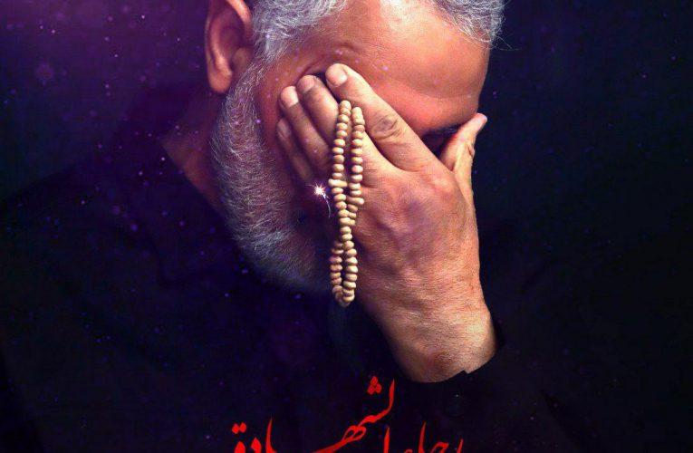 دانلود نوحه عجب محرمی شد امسال شهید بی سرم برگشته تو روضه مجسم هستی محمود کریمی + صوت و فیلم