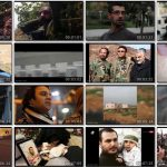 مستند کوتاه مدافعان حرم و ایران – بسیار زیبا حتما ببینید - در اسلام مووی