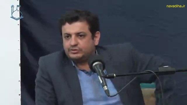 دانلود سخنرانی استاد رائفی پور ماجرای بنزین ۲۸ آبان ۹۸
