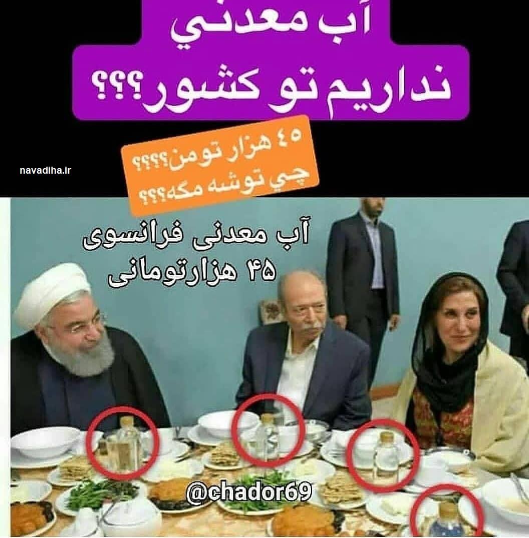 پستهای تاپ اینستاگرام/۱۵ خرداد ۹۷ / حسن روحانی سوار موتور(فوتوشاپ) تا پوستر امام در آمریکا!