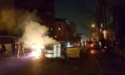 حمله آشوبگران به حوزه علمیه اشتهارد