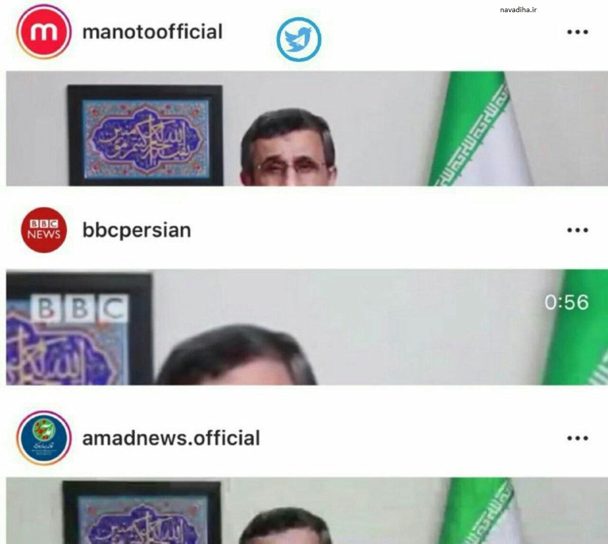 عکس بسیار پر معنی و گویا از این روزهای احمدی نژاد!