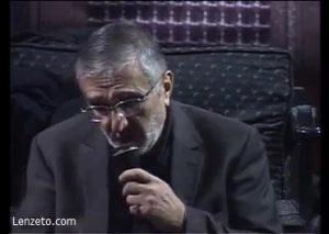 دانلود دعای مجیر با صدای حاج منصور ارضی + متن و ترجمه