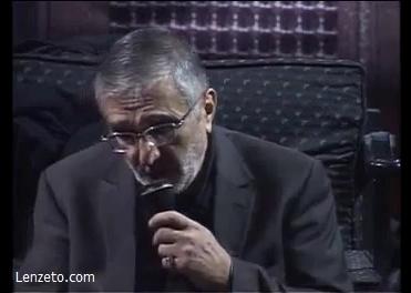 دانلود روضه حضرت زهرا حاج منصور ارضی – کامل